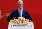 CEO Apple lo ngại người dùng bị lộ dữ liệu cá nhân ngoài ý muốn