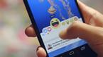 Facebook bí mật ghi lại tin nhắn và cuộc gọi người dùng