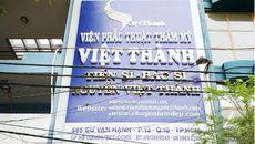 Bác sĩ thẩm mỹ làm chết người ở Sài Gòn bị phạt 64 triệu