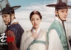 Bom tấn phim Hàn Grand Prince có mặt tại Việt Nam