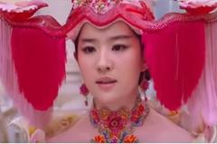 Lưu Diệc Phi giật giải 'Nữ diễn viên tệ nhất'