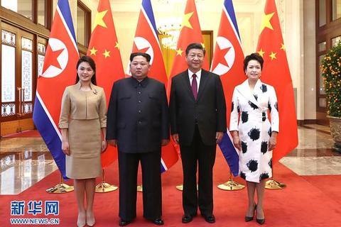 Kim Jong Un thăm Trung Quốc