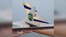 Video máy bay Đức và Israel va chạm trên đường băng