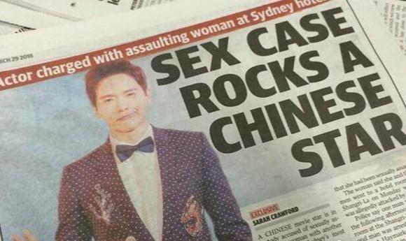 Cao Vân Tường bị bắt vì bị tố cáo tấn công tình dục