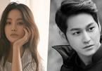 Kim Bum hẹn hò người đẹp 'Hoa du ký' Oh Yeon Seo