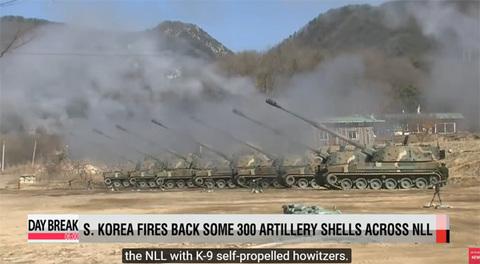Ngày này năm xưa: Triều - Hàn đấu pháo dữ dội