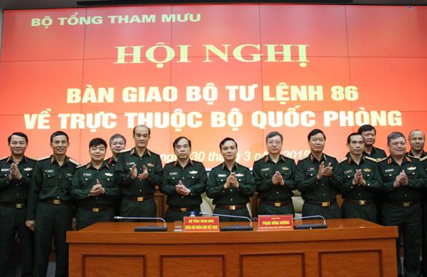 Bộ Tư lệnh 86,Bộ Quốc phòng