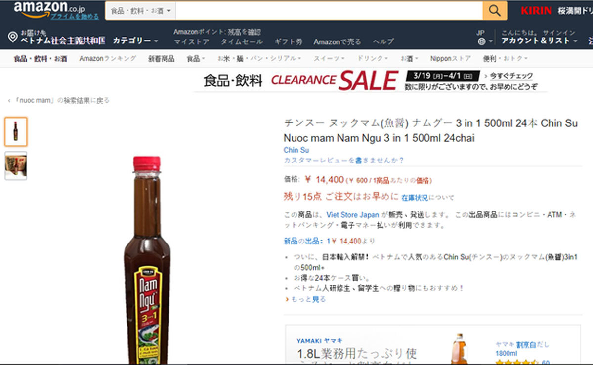 Cà muối Việt mang sang Nhật bán đắt gấp 10 lần vẫn than 'chưa giàu được đâu'