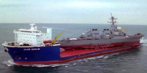 tàu khủng chuyên chở chiến hạm Mỹ