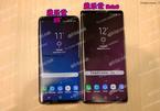 Bức ảnh Galaxy Note 9 có tính năng đỉnh cao là giả hay thật?