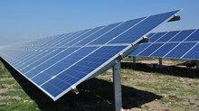 Cấp phép đầu tư Nhà máy điện mặt trời Sông Luỹ 1