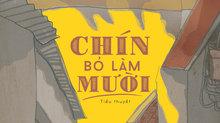 Tiểu thuyết thú vị về cuộc sống ở phố cổ Hà Nội