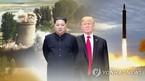 Triều Tiên sẵn sàng đàm phán giải trừ vũ khí hạt nhân