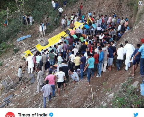 Tai nạn xe buýt Ấn Độ