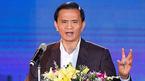 Cựu Phó chủ tịch Thanh Hóa Ngô Văn Tuấn làm tổ trưởng giúp việc
