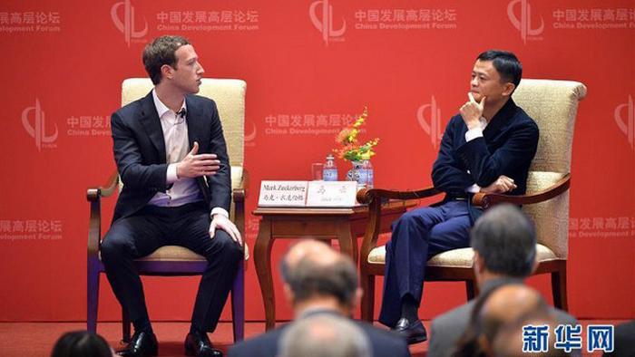 Jack Ma,Mark Zuckerberg,Facebook,bảo mật