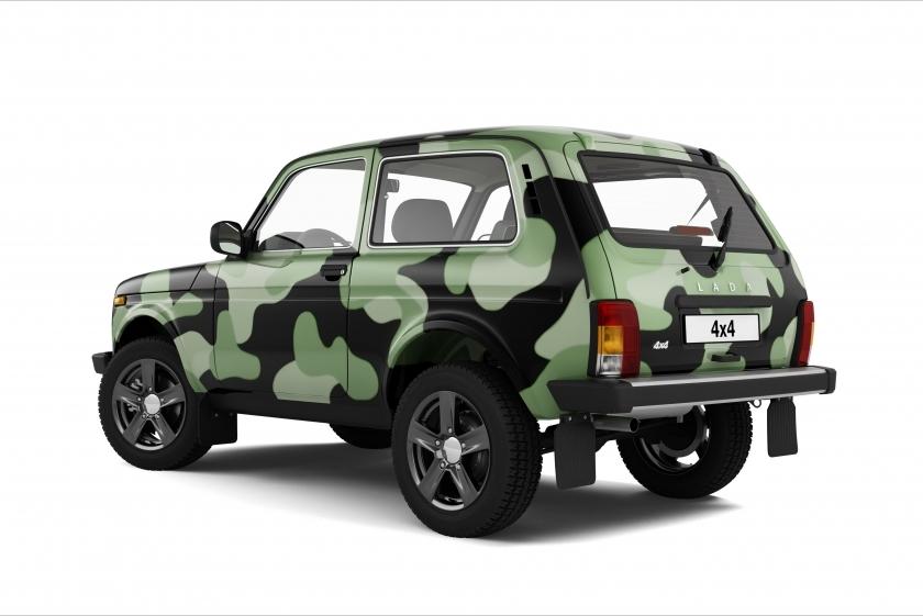 Huyền thoại ô tô Nga Lada Niva 'tái sinh' với phiên bản Camo