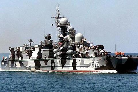 tàu siêu tốc diệt hạm Nga