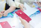 iPhone 8 Plus đỏ vừa về Việt Nam, giá rẻ hơn hàng chính hãng