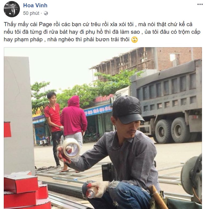 Hoa Vinh,Mạng xã hội,9X,Hiện tượng mạng