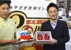 Xoài Nhật siêu đắt 85 triệu/cặp có gì đặc biệt?