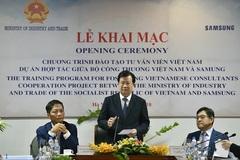 Đào tạo 200 chuyên gia tư vấn người Việt Nam về công nghiệp hỗ trợ