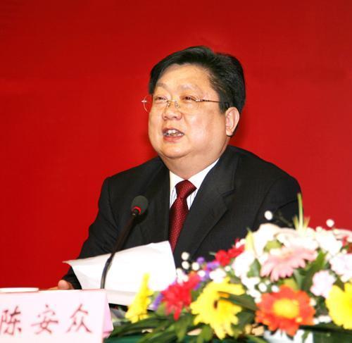 quan tham,Trung Quốc,tham nhũng,nhận hối lộ