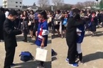 Màn tỏ tình ở sân trường và 'chiếc cúc áo thứ 2' của học trò Nhật Bản