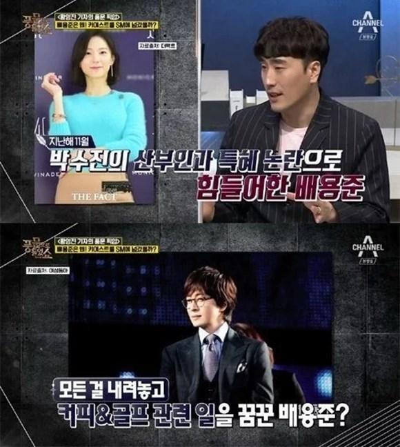 Bae Yong Joon bán công ty sau hàng loạt rắc rối