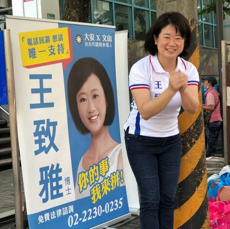 Nữ chính khách gây đàm tiếu vì sửa ảnh tranh cử quá đà