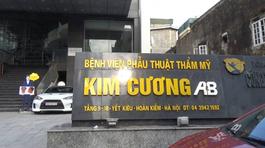 Diễn biến mới vụ chi 13.000 USD thẩm mỹ tại BV Kim Cương
