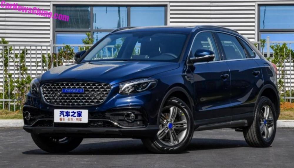 Phát sốt chiếc SUV mới 'đẹp long lanh' có sẵn dàn Karaoke, giá chỉ 290 triệu