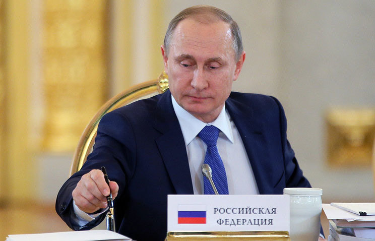 Đồ cũ của Putin được bán với giá siêu đắt