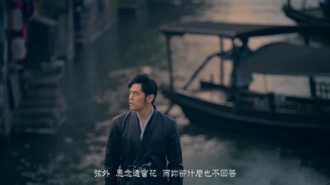Jay chou - Bộ phim dài nhất