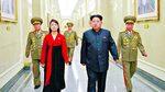 Bóng hồng giúp nâng cao hình ảnh Kim Jong Un với thế giới