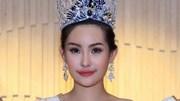 Bộ Văn hóa không công nhận danh hiệu Hoa hậu, Lê Âu Ngân Anh phát ngôn ẩn ý