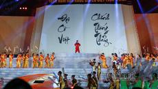 Tổng bí thư dự lễ kỷ niệm 1050 năm Nhà nước Đại Cồ Việt