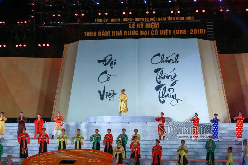 Tổng bí thư Nguyễn Phú Trọng,Nguyễn Phú Trọng,Ninh Bình