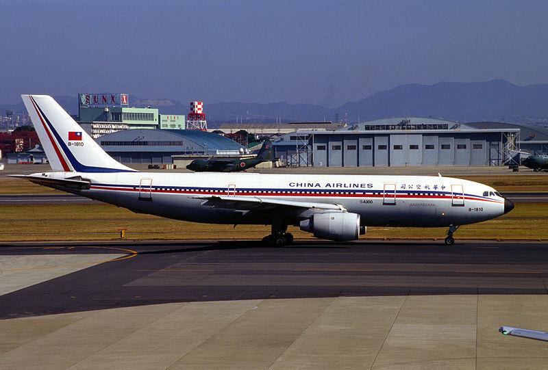 Ngày này năm xưa: Máy bay TQ nổ tung tại Nhật, hàng trăm người chết