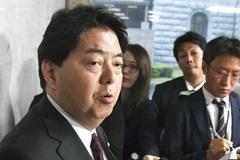 Bộ trưởng Nhật xin lỗi vì dùng xe công đi tập yoga