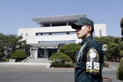Ấn tượng ngôi làng diễn ra thượng đỉnh Hàn - Triều