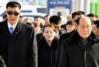Ai sẽ tháp tùng Kim Jong Un tới hội nghị thượng đỉnh?