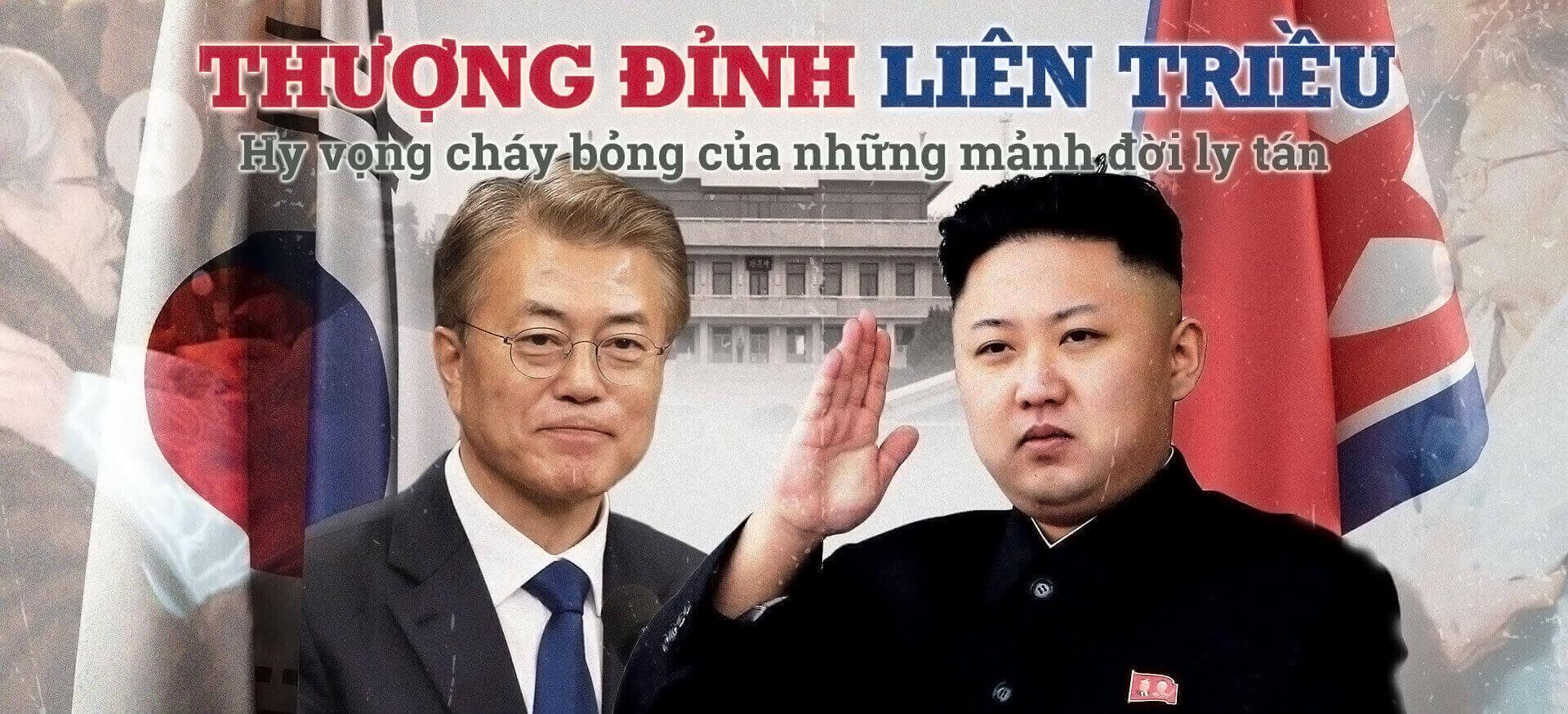 Hội nghị thượng đỉnh,Triều Tiên,Hàn Quốc,Kim Jong Un,Moon Jae In