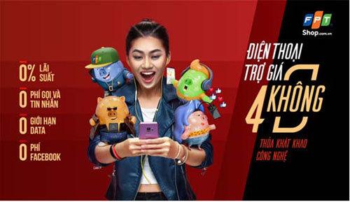 Lần đầu có mô hình trợ giá điện thoại ở Việt Nam