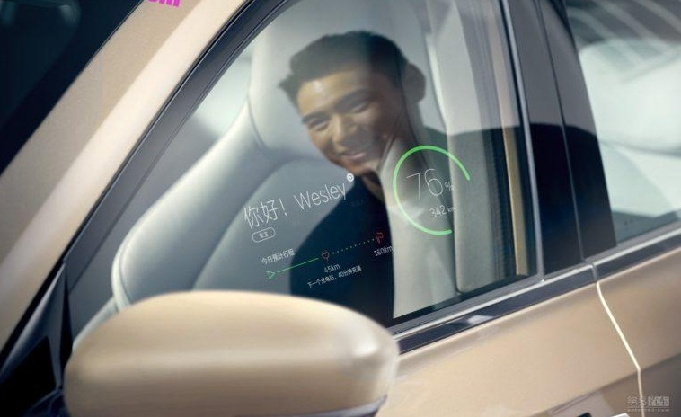 'Phát sốt' những ô tô 'made in China' có trợ lý ảo, dàn karaoke giá 'siêu rẻ'