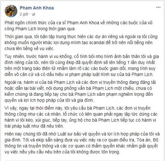 Phạm Anh Khoa chính thức lên tiếng khi bị Phạm Lịch tố gạ tình