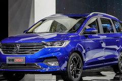 Ô tô Mỹ giá chỉ 215 triệu đồng