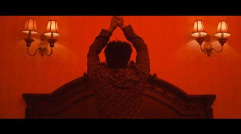 Teaser MV