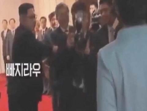 Jong Un dẹp đường cho vợ