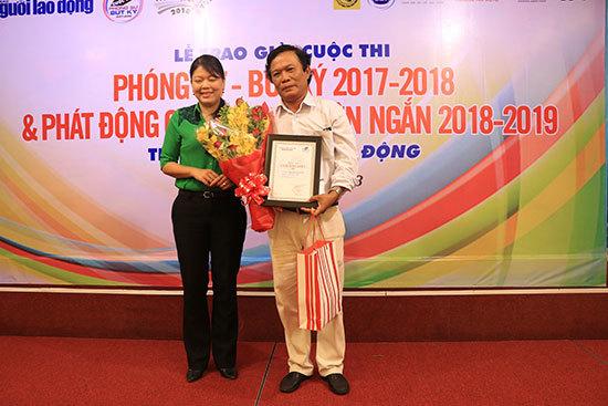 Trao giải cuộc thi phóng sự - bút ký 2017–2018